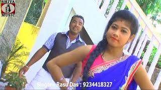 Culcattai Saadi | Khortha Video Song | Rasu Das | Khortha Songs Album - Popular Videos