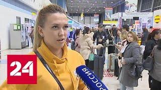 Смотреть видео Южнокорейские пограничники приняли российских туристок за проституток - Россия 24 онлайн