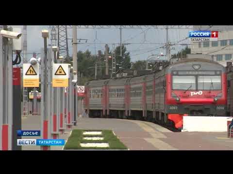 Казанские электрички переходят на зимнее расписание