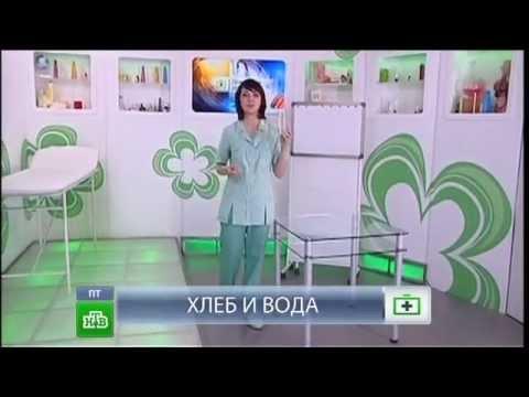 Дробное питание - Здоровая Россия