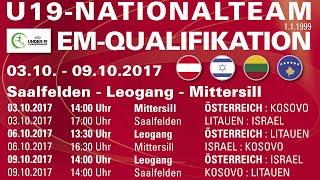 Austria U19 vs Lithuania U19 full match