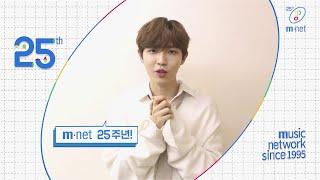 [Mnet] 25 Mnet x #김재환