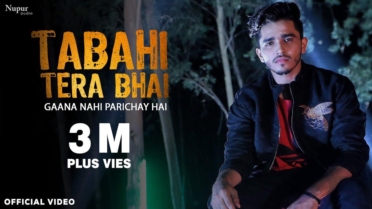 Latest Haryanvi Song Tabahi Tera Bhai Sung By Devender Ahlawat