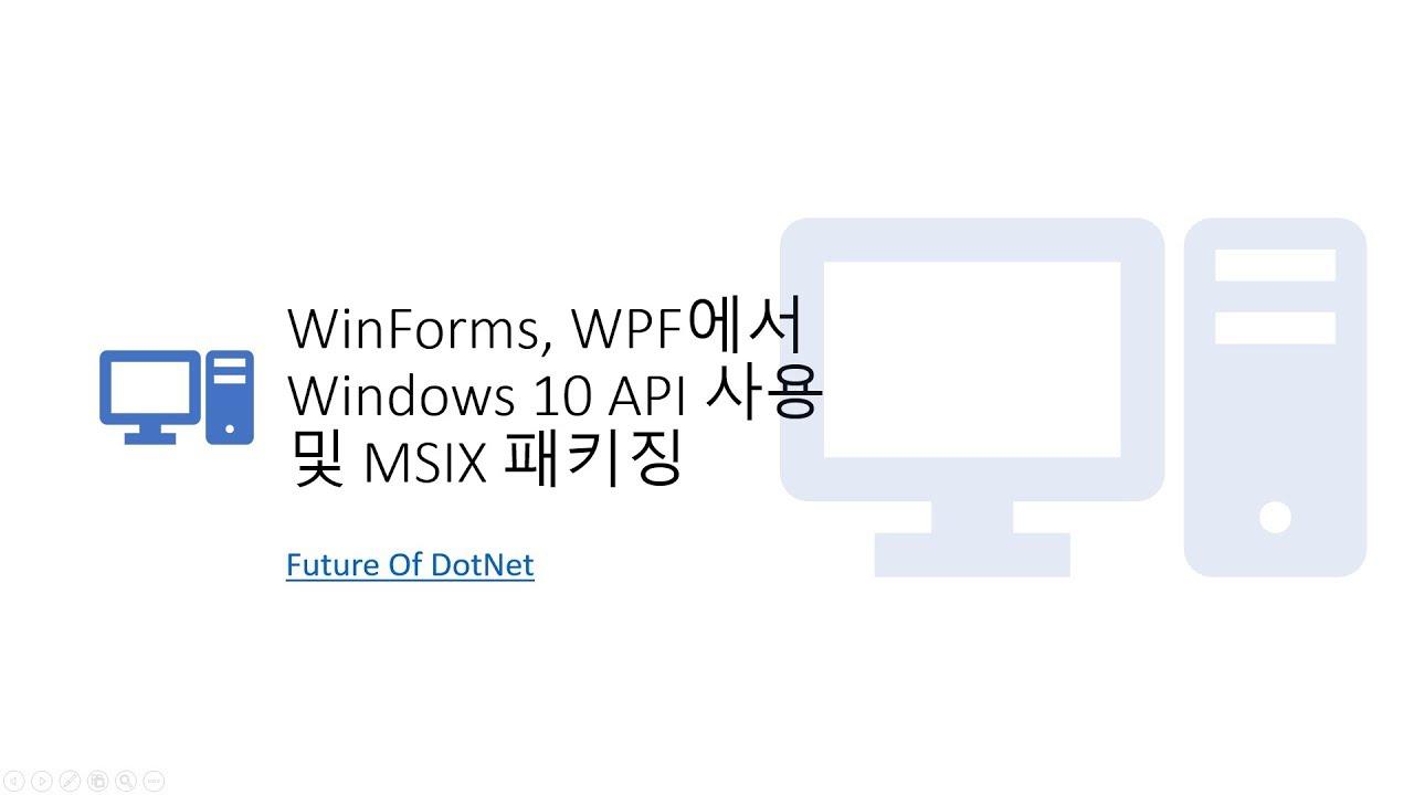KakiSoft - Windows 10 app development  UWP, Universal
