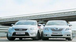 Ford Mondeo vs Toyota Camry - Тест-Драйв