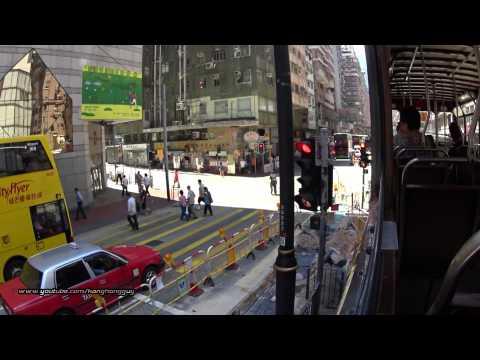 hong kong tram smooth ride (10)