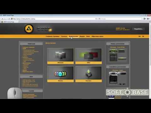 Как установить визуализацию для aimp 3