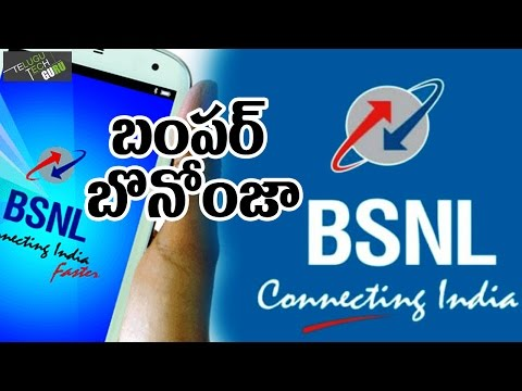Bsnl Introduce Three New Combo Plans To Counter Private Telecoms   Updates   Tech News   2017