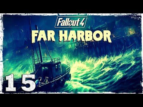Смотреть прохождение игры Fallout 4 Far Harbor DLC. #15: Юго-западный Харбор.