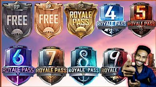 SEASON 1 TO 10 SEASON ELITE PASS PUBG | PUBG SEASON 1 TO 10 ROYAL PASS REWARDS