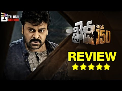 Khaidi No 150 REVIEW | Chiranjeevi | Kajal | Ram Charan | DSP | #KhaidiNo150 | Telugu Cinema Review