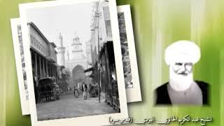 عتيق الامام الحسين عليه السلام   السيد عادل العلوي
