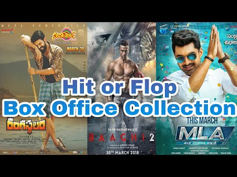 Box Office Collection Of Rangasthalam,Baaghi 2 & MLA | Hit Or Flop | 30th March 2018