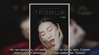 """✅  Финалистка шоу """"Голос"""" Ян Гэ сыграла главную роль в кино"""