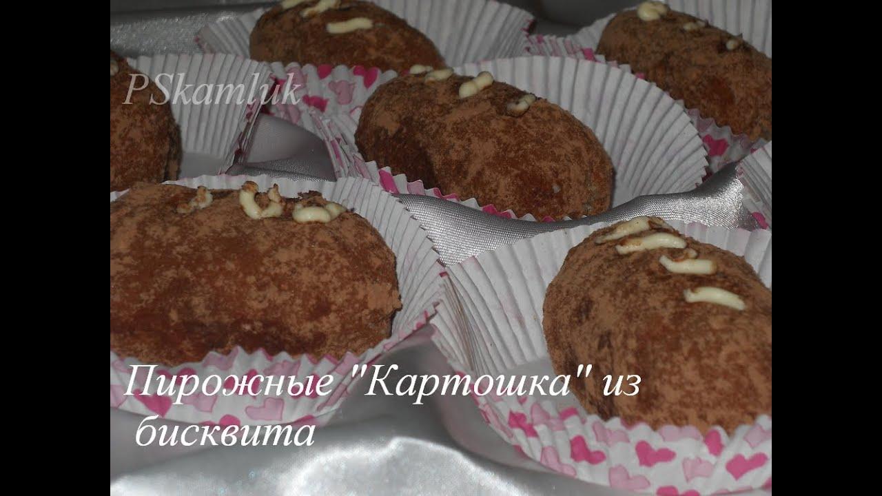 Заварные пирожные рецепт нежных эклеров  tochkanet