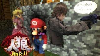 マリオが恐怖の殺人鬼!?マイクラマップで騙しあいの駆け引き! thumbnail