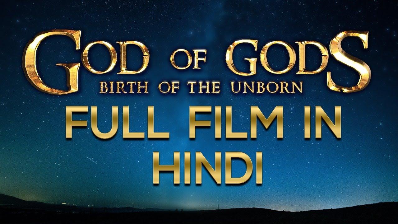 Download GOD OF GODS   Full Hindi Movie HD   Brahma Kumaris
