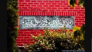 Police Terror - Kalima Erased - True Face of Pakistan Islamic Religious Leaders - Decide Yourself