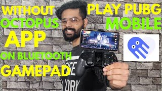 How to fix a problem of using octopus pubg account benned
