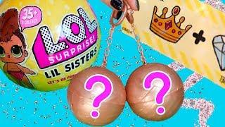 ВІДРАЗУ ДВІ РІДКІСНИХ ЛЯЛЬКИ LOL / 3 серія сестрички кофетти поп