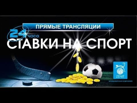 Лучший ставки на спорт букмекерская контора вип прогнозы на спорт бесплатнно