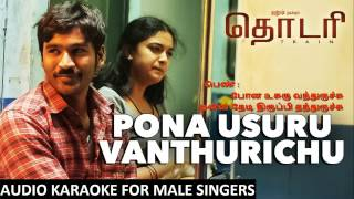 Pona Usuru Karaoke for Male Singers-HD (ManoRaja) Music : D. Imman