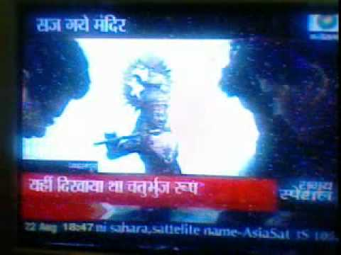 Samarth Bhaiya Ji Sarkar ( Interview  Krishna Janamashtami 22.08.11 on Sahara Samay)