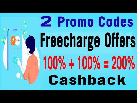 Latest Freecharge Two 100% Cashback promo codes UPI Offers 2018 on Mobile Recharge coupons in telugu