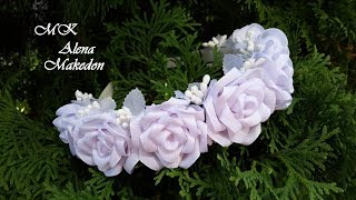 МК Ободок Белые Розы из репсовых лент.  DIY Alena Makedon Kanzashi.