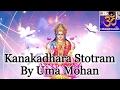Kanakadhara Stotram By Uma Mohan