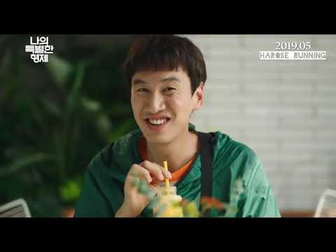 Soul Mechanic 영혼수선공 k-drama (Jung SoMin, Shin Ha Kyun) from YouTube · Duration:  43 seconds
