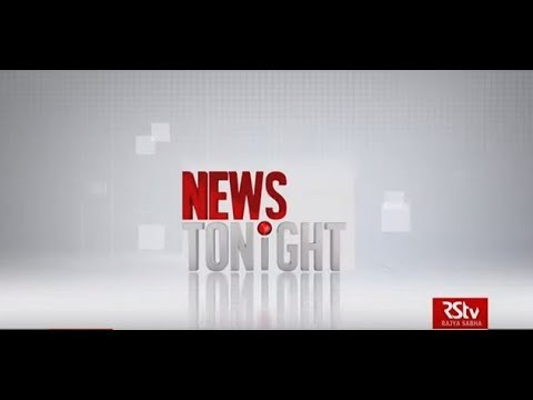 English News Bulletin – April 03, 2020 (9 Pm)