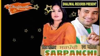 SARPANCHI || RAJ ATALGARH & MISS nelam¡ || Latest punjabi song 2018 ||