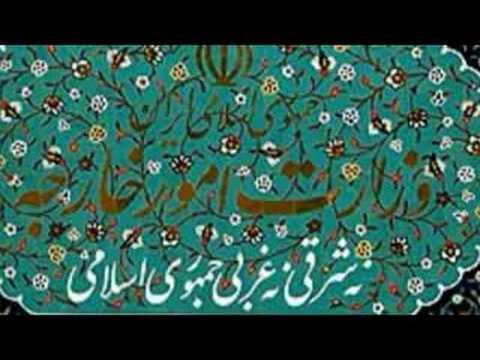 Haji Ma Akhar Khatim  / حاجی ما آخر خطیم