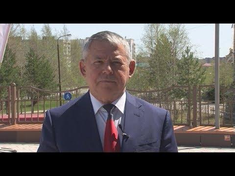 Поздравление главы г.Мегиона с Днём России