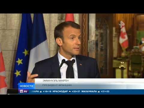 Трамп досрочно покинет саммит 'Большой семерки' в Канаде