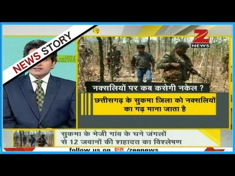 DNA: Has India crossed all limits of tolerance against naxalism?