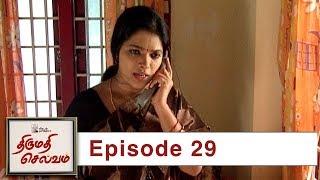 Thirumathi Selvam Episode 29 07122018 VikatanPrimeTime