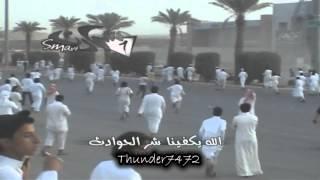 Арабы снова разбивают машины