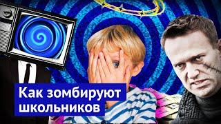 Уроки пропаганды в школах Москвы