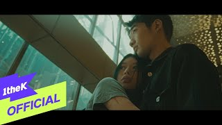 Download [MV] eAeon(이이언) _ Don't(그러지 마)(feat. RM)