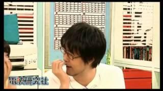 再アップです・・・。 2012/10/11(木)放送 ニコニコ生放送 電波研究社~...