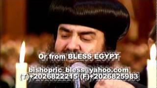 HG Bishop Youannes Kiahk Midnight Praises تسبحة كيهك الانبا يؤانس