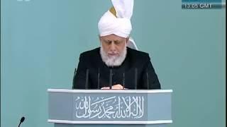 Freitagsansprache 19. August 2011 - Islam Ahmadiyya
