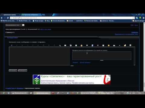 Как вставить скриншот на форум