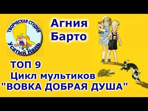 Русские и советские мультфильмы онлайн - Главная страница