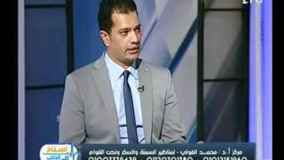 برنامج استاذ في الطب | مع شيرين سيف النصر ود.محمد الفولي حول موضوع
