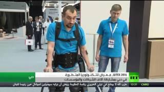 معرض لتقنية المعلومات GITEX 2016 في دبي