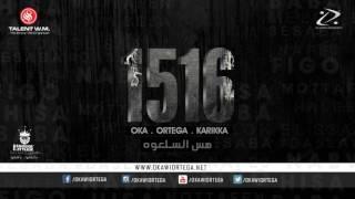 مهرجان هس السلعوة اوكا واورتيجا وشحته كاريكاومحمد بابا 8% والعصابه