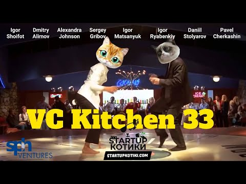 Silicon Valley VCs and Singapore startups / Live pitches / VC Kitchen 33